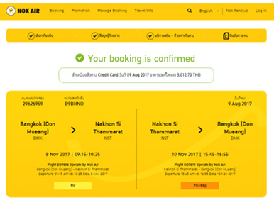 How to Book and Pay – Nok Air